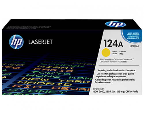 Лазерный картридж HP 124A (Q6002A)