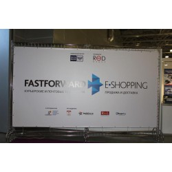 Выставка FastForward E-Shopping 2015