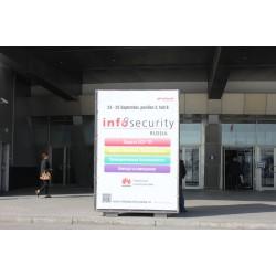 12 международная выставка InfoSecurity Russia 2015