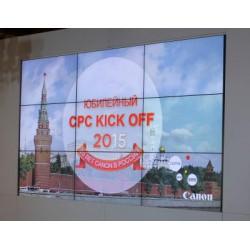 Ежегодная конференция CPC Kick off 2015, посвященная 20-летию прихода компании CANON на российский рынок