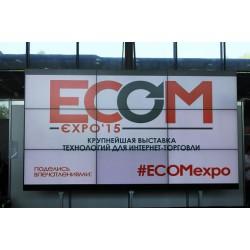 Выставка ECOM Expo 2015