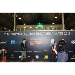 12-14 марта 2015 года в Москве открылась  III выставка-конференция приложений и технологий – Moscow Application & Technology Expo