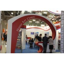 Международная специализированная выставка канцелярских и офисных товаров «Скрепка Экспо»