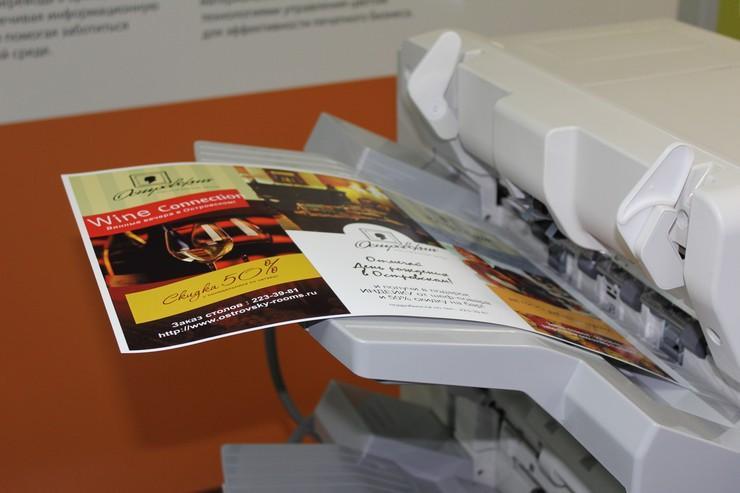 Качественная бумага - гарантия качественной печати